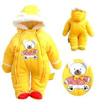 Quality For Winter 6023 Yellow wholesale