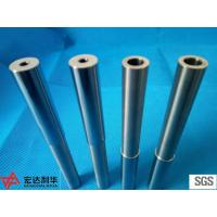 Quality Tungsten Carbide Boring Bar  Carbide Milling Tool Holders with Internal Threading wholesale