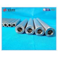 Quality Tungsten Carbide Boring Bar  Carbide Extensions for Milling Machine wholesale