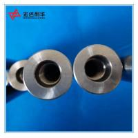 Quality Tungsten Carbide Boring Bar  Solid Carbide Shank with Internal Threaded wholesale
