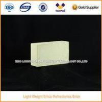Buy cheap Types Of Refractory Light Weight Silica Refractories Brick product