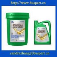 Quality Bus engine 18L10w40 Natural Gas Engine Oil Yutong Bus Best Engine Lubricant wholesale