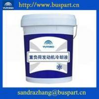 Quality Bus engine Deicing fluid for engine cooling system, Antifreeze Coolant liquid wholesale