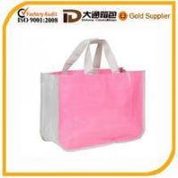 Wholesale cheap price no woven foldable large reusable shopping bag