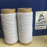 Quality 63# latex rubber yarn for gloves wholesale