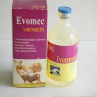 Buy cheap ivermectin injection1%+Clorsulon 10% from wholesalers