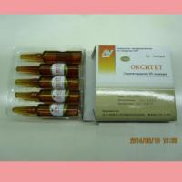 Buy cheap Iron Dextran Injection 10% from wholesalers