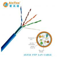 Buy cheap Network Cable Series CAT5E FTP CABLE from wholesalers