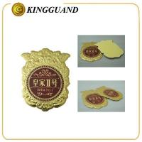 China packing private logo cast aluminum plaques on sale
