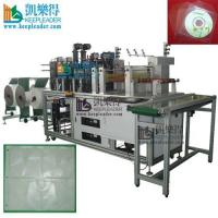 China Ultrasonic Welding Machine KLC-400,CD/DVD SLEEVE ULTRASONIC MAKING MACHINE on sale