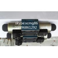 China XCMG Paver Parts English ORIGINAL BOSCH HYDRAULIC PUMP on sale