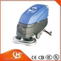 Quality dual -brush automatic floor dry cleaning machine for sale wholesale