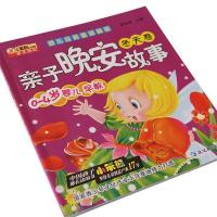 China custom school exercise book printing service on sale