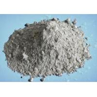 China Light-weight refractory castable on sale