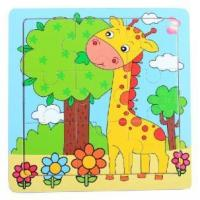 Buy cheap Puzzle Jigsaw from wholesalers