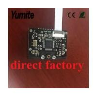 Buy cheap CCD Scan Engine 1D CCD Scan Engine Barcode Reader YT-ER20 from wholesalers