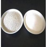 Buy cheap Mono Dicalcium Phosphate (MDCP) from wholesalers
