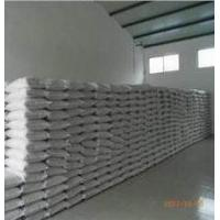 Buy cheap Dicalcium Phosphate (DCP) from wholesalers