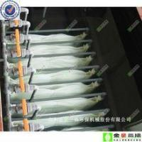 water treatment equipment Membrane Bioreactor