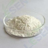 Buy cheap Spices Ingredient Capsaicin from wholesalers