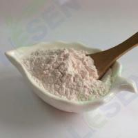 Buy cheap Fruit AND Vegetable Product Graviola fruit Powder from wholesalers