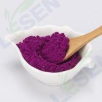 Buy cheap Fruit AND Vegetable Product Freeze dried Red Pitaya Powder from wholesalers