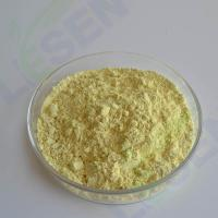 Buy cheap Plant Extract Quercetin from wholesalers