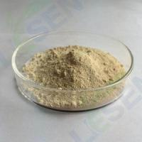 Buy cheap Plant Extract Garcinia Combogia Extract from wholesalers