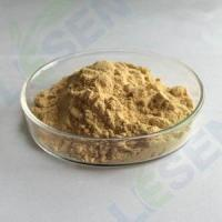 Buy cheap Plant Extract Phosphatidylserine from wholesalers