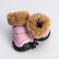 Buy cheap Dog Shoes & Boots Waterproof Dog Rain Boots from wholesalers