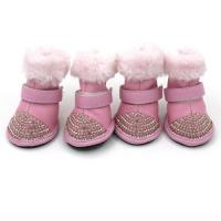 Buy cheap Dog Shoes & Boots BingBing Dog Shoes from wholesalers