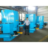Quality CVD Concentrator SLKC-100 wholesale