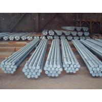 Quality Hot Rolled Steel Round Bar wholesale