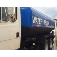 Buy cheap All Used Equipment CEP-3721 1999 Freightliner 4,000 Gallon Water Truck from wholesalers