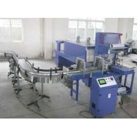 Quality Heat Shrink Film Wrapping Machine wholesale