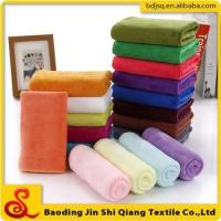 Quality High quality strong suction parlor special microfiber towel wholesale
