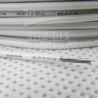 Quality UL 3239 AWM silicone flexible wire 14awg cable wholesale