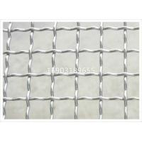 China Steer Wire Mesh on sale