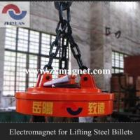 Buy cheap MW03 Series Lifting Electromagnet for Handling Steel Billets and Slabs product