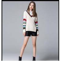 Buy cheap 100%cotton stripped cable pullover ladies' knitted sweater 2016 from wholesalers