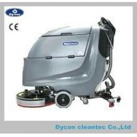 Buy cheap FS20 beach cleaning machine from wholesalers