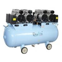 China Portable Oil Free Air Compressor on sale