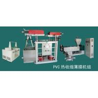 China PVC shrink film blowing machine on sale
