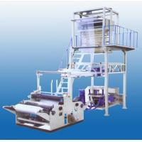 Quality SJ-50, SJ-55, SJ-60, SJ-65 Polyethylene (PE) Shrink Film Blowing Machine wholesale