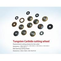 China Spare Cutting Wheel Product name:Spare Cutting Wheel Product name:Tungsten Carbide cutting wheel on sale