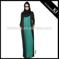 Buy cheap 2016 Newest KJ fashionable long sleeves maxi dress muslimah 0215 from wholesalers