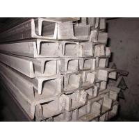 Quality Stainless steel Stainless Steel Channel wholesale