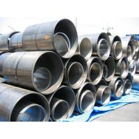 Buy cheap Titanium Cold Rolled Titanium Plate Sheet For Electrolysis from wholesalers