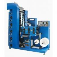 Buy cheap Stacked Flexographic Presses CYLRY-330/450 Stacked Flexographic presses from wholesalers