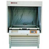 Buy cheap Pre-printing equipment PS Plate Expositing Machine from wholesalers